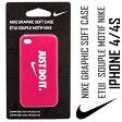 NIKE ナイキ iPHONE4/4S ケース グラフィックソフトケース スマホケース アイフォン4 4S対応 カバー NS8001 即納 おすすめ ナイキロゴ入り 通販 スマートフォン入れ 販売 人気 スマホアクセサリー