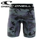 オニール インナーサポーター メンズ 水着 ONEILL ボードショーツ用 インナーパンツ ボクサーパンツ 624954 男性用水着 通販 サーフパンツ用 販売 即納 迷彩柄 カモ柄 カモフラージュ ブラック black 黒色 サーフブランド