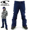 メンズパンツ ONEILL スノーウェア FRIDAY N PANT オニール 646201 通販 販売 即納 防水 防寒 撥水 パンツ ボトム かっこいい スノボ スノボー 人気ブランド ウイン align=