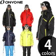 ONYONE(オンヨネ)スキーウエア 上下セット メンズ 紳士用 スキージャケット パンツ ラッシュエアー