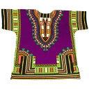 ダシキ Dashiki (ムラサキ,Purple) アフリカ アフリカン アフリカンシャツ アフリカ民族衣装 民族衣装 衣装 ヒップホップ ダンス ダンサー