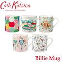 【クーポンご利用で最大10%OFF】 キャスキッドソン Cath Kidston ビリーマグカップ Billie Mug
