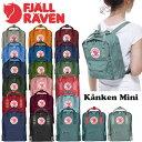 【 フェールラーベン 】《 Mini ミニ 》 バッグ カンケン リュック 23561 選べるカラー 2