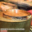 バングル アラベスク プレーン (S) ピンクゴールド オーダーメイド メンズ レディース ユニセックス STRIVE