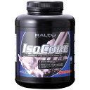 【送料無料】HALEO(ハレオ) ISOCORE(アイソコア) ストロベリーホイップ 2kg【strongsports】