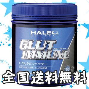 GLUTIMMUNE グルトイミューン グルタミン strongsports