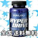 【送料無料】HALEO(ハレオ)HYPERDRIVE(ハイパードライブ)V2 720粒【strongsports/201712p】