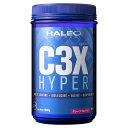 【送料無料】HALEO(ハレオ)C3X(コアスリーエクストリーム)ハイパー グレープフルーツ 1000g【strongsports】