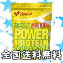 【送料無料】健康体力 パワープロテインデリシャスタイプ 1kg袋 バナナ風味【strongsports】