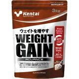 [体育]健康UEITOGEINADOBANSU牛奶巧克力口味strongsports 3公斤[ ][【全国】健康体力研究所(Kentai) ウエイトゲインアドバンス ミルクチョコ味 3kg【strongsports】]