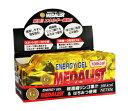【送料無料】MEDALIST ENERGY GEL(メダリスト エナジージェル)  リンゴ (45g×12袋)【strongsports】