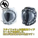 マーシャルワールド製 K-プロテクターヘッドガード(小人用) HGKP3 ヘッドガード 空手 プロテクター 格闘技 用品