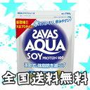 【送料無料】SAVAS(ザバス) AQUA(アクア)ソイプロテイン100 700g現在お得なポイント10倍期間です!(2010/04/1(木)AM10:00?2010/04/05(月)AM9:59まで)
