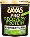 【全国送料無料】SAVAS(ザバス)プロ リカバリープロテイ...