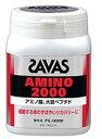 【送料無料】SAVAS(ザバス)アミノ2000 150g(標準250粒)×2個セット【strongsports】