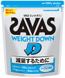 ≪25%OFF≫SAVAS(ザバス) ウエイトダウン プロテインザバス ヨーグルト味 50食分(1.05kg) プロティンプロテイン ザバス