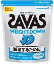 プロテイン ザバス SAVAS ウエイトダウン ヨーグルト風味 50食分(1.05kg)【strongsports】