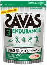 【全国送料無料】プロテイン SAVAS(ザバス) タイプ3エンデュランス バニラ味 1155g(55食分) プロティン strongsports