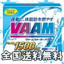 ≪25%OFF≫【全国送料無料】VAAM(ヴァーム)ウォーターパウダー5.7g×30袋【strongsports】