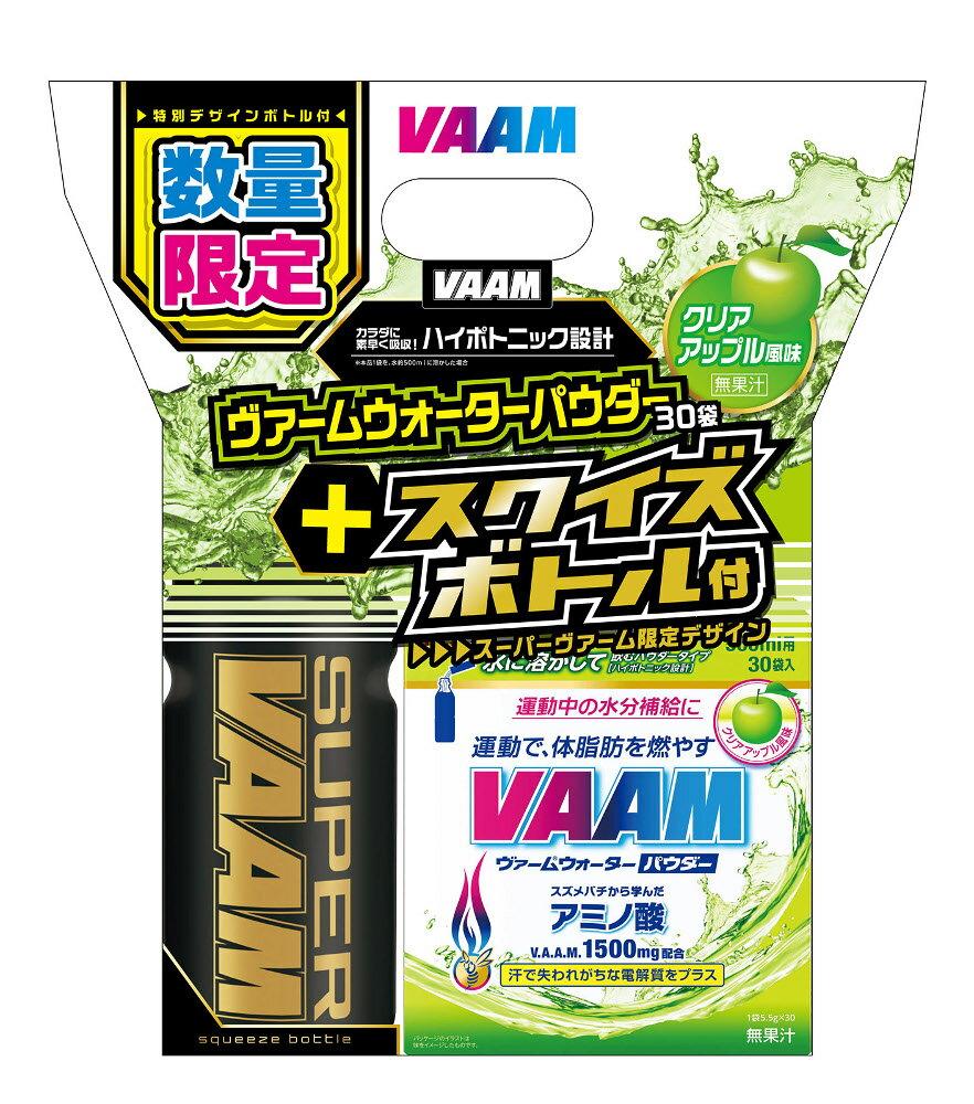 ≪10%OFF≫ ヴァーム 【VAAM】 ヴァー...の商品画像