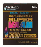 【全国】スーパーヴァーム(SUPER VAAM) パウダータイプ 10.5g×12袋×2箱+非売品グッズ1個+試供品2食分【strongsports】