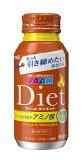 ≪25%OFF≫【全国】VAAM(ヴァーム)ダイエットスペシャル 200ml×30本【strongsports】