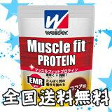 [1.2公斤] - strongsports uidA基因Massurufittopurotein可可风味;[【】ウイダー マッスルフィットプロテイン 1.0kg ココア【strongsports】]