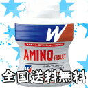 【送料無料】ウイダーアミノタブレットプレーン味 140g 28MM76006【strongsports】