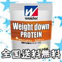 ≪25%OFF≫【送料無料】ウイダー ウエイトダウンプロテイン バニラ味 1.2kg+ウイダープロテインシェーカー500ml【strongsports】