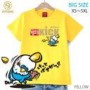 SEKISEI KICK TEEセキセイインコキックTシャツ半袖 Tシャツ メンズ レディース 大きいサイズ 5XLまで セキセイインコ プレゼントに おすすめ