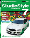 Studie Style7 for BMW Life