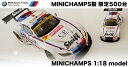 MINICHAMPSBMW Z4 GT3 BMW Sports Trophy Team Studie J.MULLER/S.ARA SUPER GT 2015 1/18 model