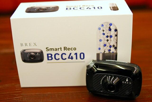 BREX Smart Reco