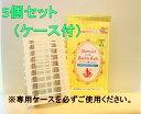 ★新商品★【Vitamin C 配合】マーメイド水素バブルバス(専用ケース+5包)