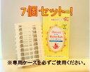★新商品★【Vitamin C配合】マーメイド水素バブルバス7包セット(専用ケースはついておりません)