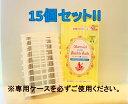 ★新商品★【Vitamin C 配合】マーメイド水素バブルバス15包セット★(専用ケースはついておりません)