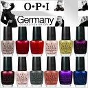 OPI ジャーマニー コレクションネイルラッカー【全12色】G13/G14/G20【O.P.I Germany Collection】【メール便不可】