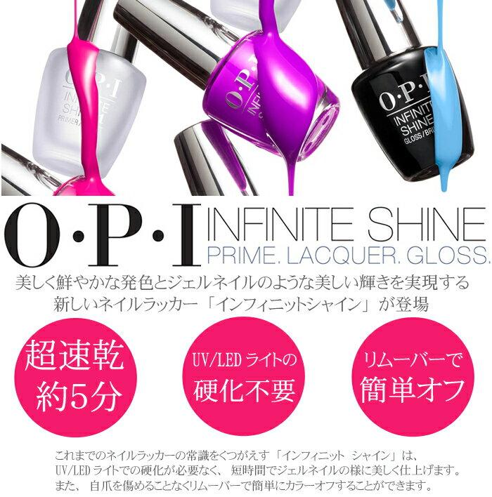 2017年 新作 OPI 限定 インフィニット...の紹介画像3