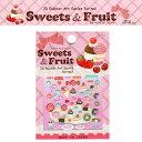 【在庫限り】 SFJ-4 Sweets&Fruit 3DRubberArtseriesスイーツ&フルーツシール スイーツ【ネイル ネイルアート用品 ネイルシール 3Dネ..