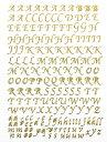 エレガントカットシール ミニ アルファベット2 ゴールド【ネイル ネイルアート用品 ネイルシール デコネイルシール エレガントカットシール アルファベット 英字 カリグラフィー 簡単 貼るだけ】