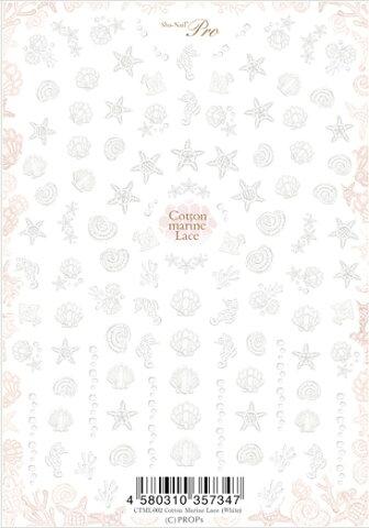 写ネイル Sha-Nail Pro CTML-002 コットンマリンレース ホワイト Cotton Marine Lace White 【貼るだけ ネイルアート 用品 デコネイルシール 簡単 写ネイルpro 写ネイル レース サマー マリン ヒトデ デザイン】