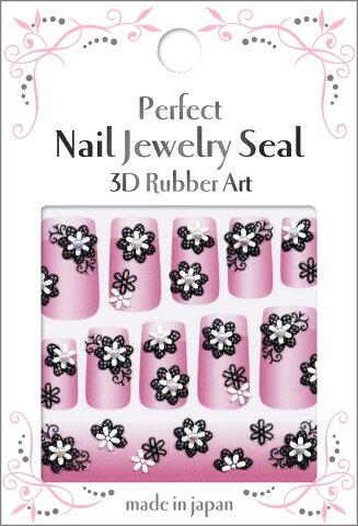 『Perfect Nail Jewelry Seal』シリーズ RJ-33レース花モノトーン ◇【ネイル ネイルアート用品 ネイルシール 3Dネイルシール 貼るだけ】
