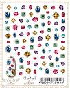 在庫一掃 最終値下げ メール便送料無料 写ネイル more ネイルシール ジュエリーボックス Jewelry Box