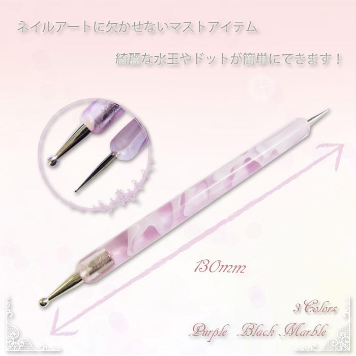 選べる3色 ネイル ドットペン きれいな水玉模...の紹介画像2