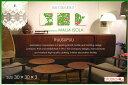 marimekko マリメッコ ファブリックパネル ファブリックボード Ruusupuu(GR)[ご注文サイズ:W30cm×H30cm×3枚set]北欧 ファブリック