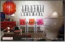 ファブリックパネル / ファブリックボードmarimekko(マリメッコ)KUUSIKOSSA(WHT)[ご注文サイズ:W140cm×H60cm]北欧 / ファブリック※写真と図柄...