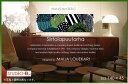 【marimekko / マリメッコ】 ファブリックパネル / ファブリックボード Siirtolapuutarha(GR) [ご注文サイズ:W140cm×H45cm] 北欧 ファ...