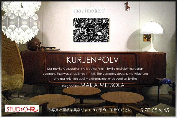 【marimekko】 マリメッコ ファブリックパネル ファブリックボード KURJENPOLVI(BLK)/クルイェンポルヴィ[SIZE:W65×H45cm] 【北欧 ファブリック】