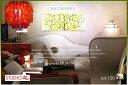 marimekko (マリメッコ) ファブリックパネル 北欧/ファブリック Lumimarja(YR)ルミマルヤファブリックボード [SIZE:W120×H45...