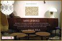 限定復刻!marimekko(マリメッコ) 北欧 ファブリックパネル/ファブリックボード MINI-UNIKKO(BEI)[SIZE:W65×H45]各サイズ選べます